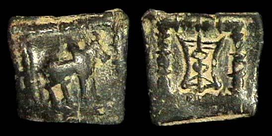 INDO-GREEK, Apollodotos I, c. 160-150 BC, bronze chalkous