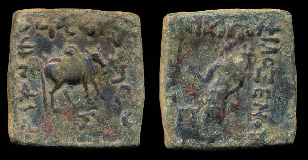 INDO-GREEK, Philoxenos, c. 110-80 BC, bronze hemiobol