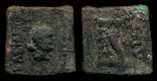 INDO-GREEK, Theophilos, c. 80-60 BC, bronze dichalkon