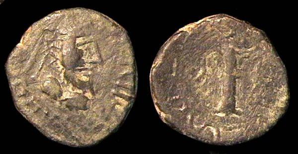 INDO-PARTHIAN, Abdagases, 1st century AD, tetradrachm