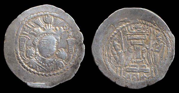 KIDARITE, Kidara, c. 360-380 AD, silver drachm