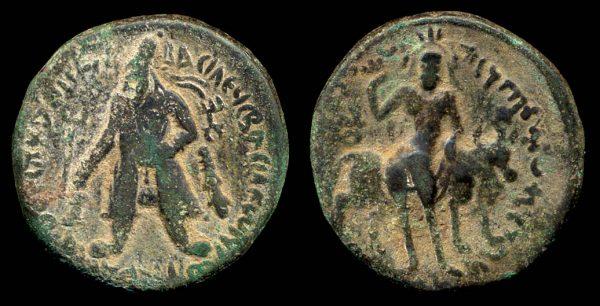KUSHAN, Vima Kadphises, c. 105-130 AD, bronze unit