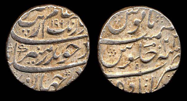INDIA, MUGHAL, Aurangzeb, silver rupee, 1099 AH (1688 AD) year 22 (sic), Itawa mint