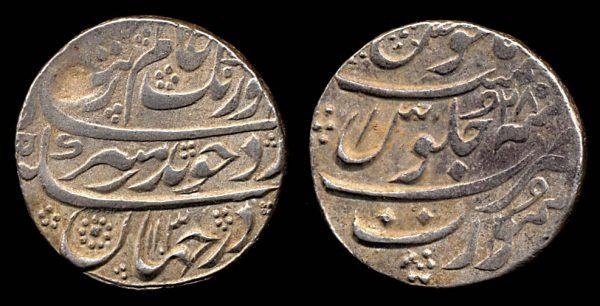 INDIA, MUGHAL, Aurangzeb, silver rupee, 1103 AH (1691 AD) year 28 (sic), Surat mint