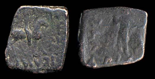 SCYTHIAN, Kharahostes, circa 20-1 BC, bronze chalkous