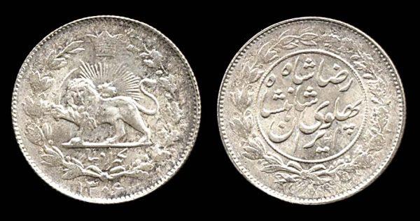 IRAN, silver 1000 dinar, 1306 SH (1927 AD)
