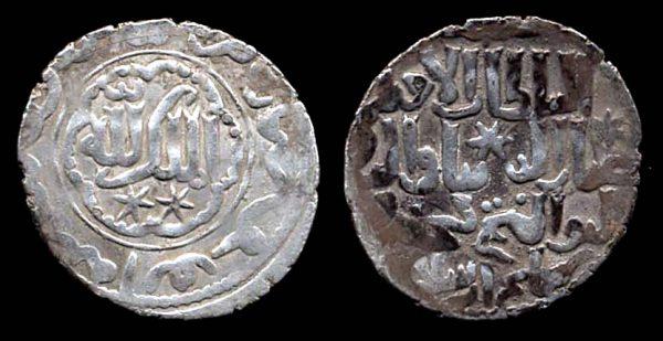 SELJUKS OF RUM, Kaykhusrau III, 1265-1283 AD, silver dirham