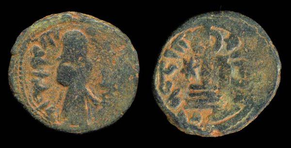 UMAYYAD, copper, Standing Caliph fals, Amman mint