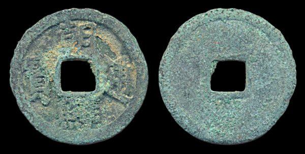 KOREA, CHOSON TONG BO, 1423 AD