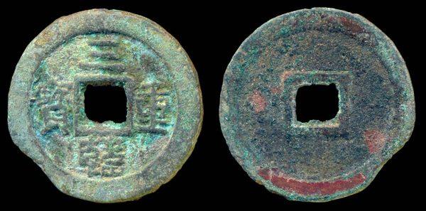 KOREA, SAM HAN CHUNG BO, 1097-1105 AD