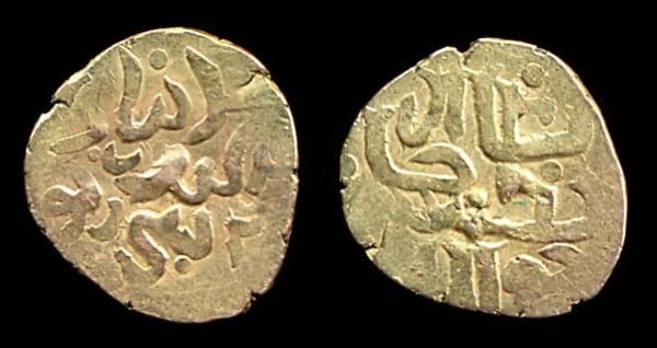 LITHUANIA, small gold coin with pseudo-Arabic legends, c. 1300-1400