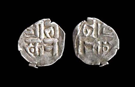 NEPAL, silver dam, 1701-15