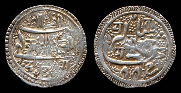 NEPAL, silver mohar, 775 NS (1655 AD)