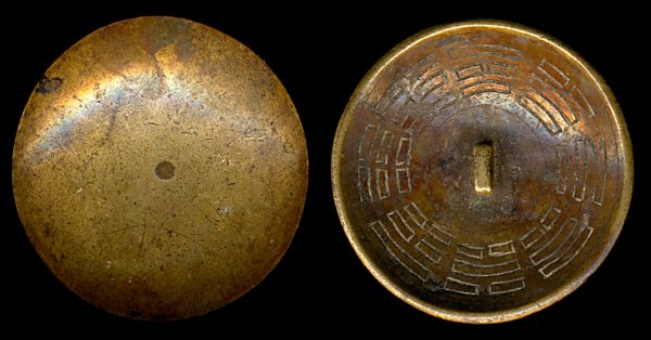 CHINA, QING Dynasty, 18-19th c.?, brass button amulet