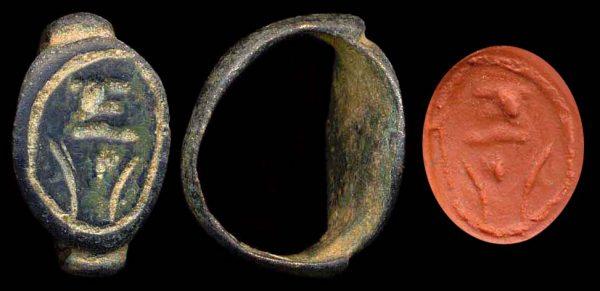 PAKISTAN, BAKTRIAN, c. 1000 BC, bronze seal ring