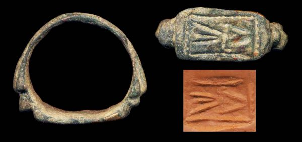 PAKISTAN, BAKTRIAN, c. 1000-500 BC, bronze seal ring