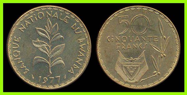 RWANDA, 50 francs, 1977
