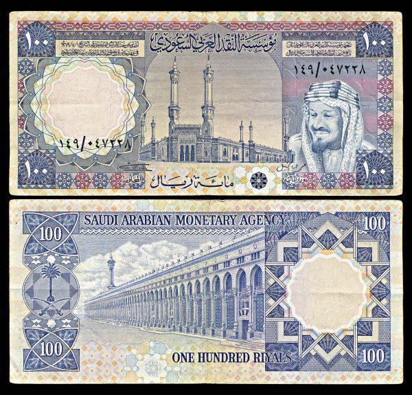 SAUDI ARABIA, 100 riyals, (1976 AD)