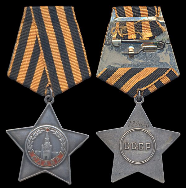 USSR, Order of Glory 3 class