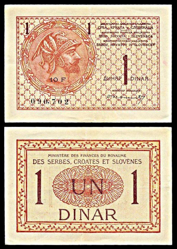 YUGOSLAVIA, 1 dinar, (1919)