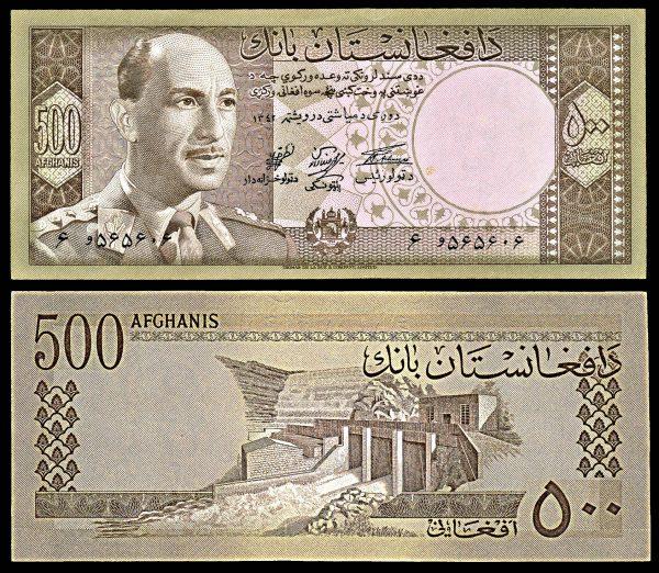 AFGHANISTAN, 500 afghanis, 1342 SH (1963 AD)
