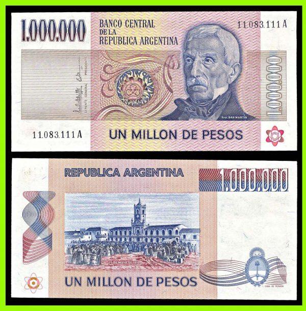 ARGENTINA, 1 million pesos, (1981-83)
