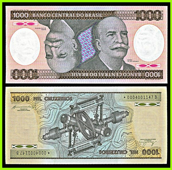 BRAZIL, 1000 cruzeiros, (1984), REPLACEMENT