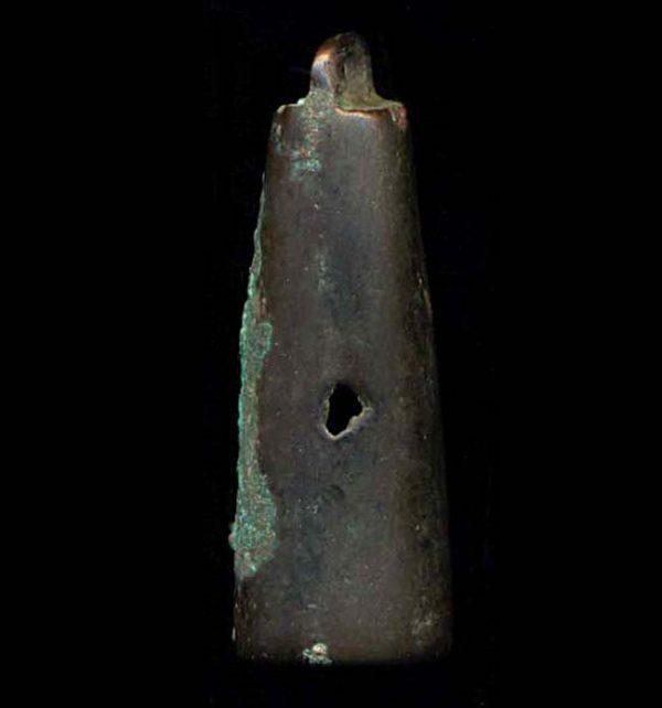 CHINA, ZHOU Dynasty, 1122-255 BC, bronze bell