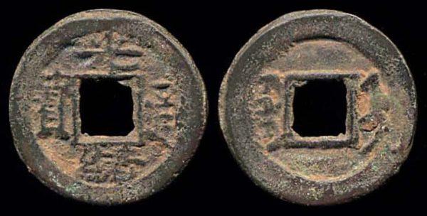 CHINA, GUANG XU TONG BAO, 1875-1908 AD, 1 cash