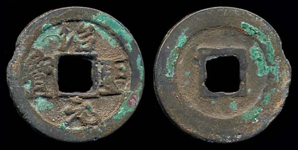 CHINA, SHAO SHENG YUAN BAO, 1086-1093 AD, 1 cash