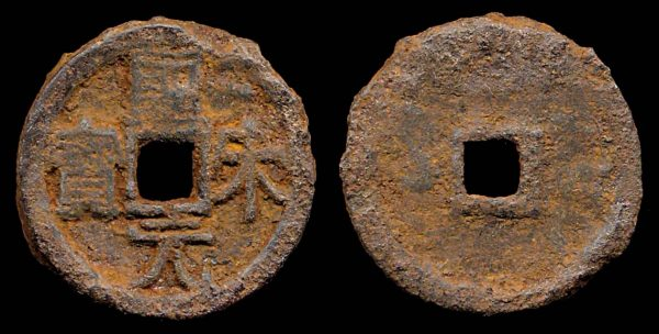 CHINA, SHENG SONG YUAN BAO, 1101-1006 AD, iron 3 cash