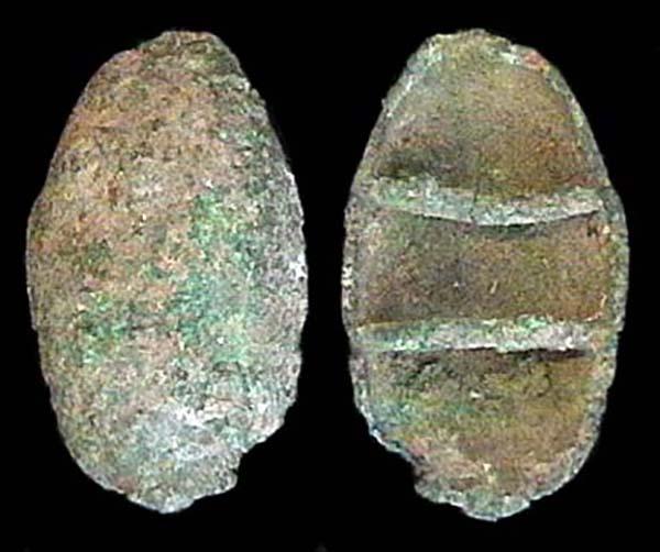 CHINA, ZHOU Dynasty, 1122-255 BC, bronze shield money