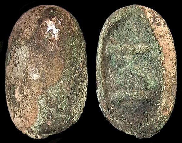 CHINA, ZHOU Dynasty, 1122-255 BC, silver plated bronze shield money