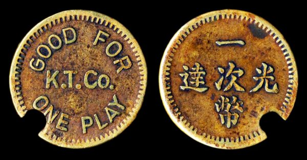 CHINA, token, (1920s?), K.T. Co.