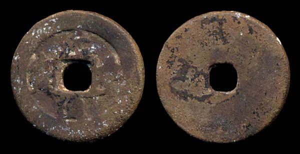 CHINA, YUAN FENG TONG BAO, 1078-1085 AD, 1 cash, double weight