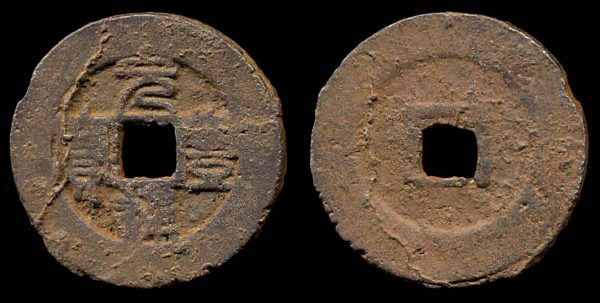 CHINA, YUAN FENG TONG BAO, 1078-1085 AD, iron, 3 cash
