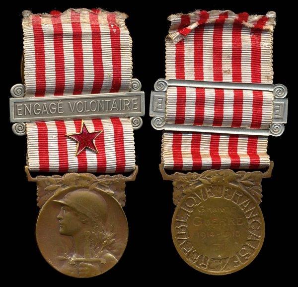 FRANCE,1914-1918 Commemorative Medal