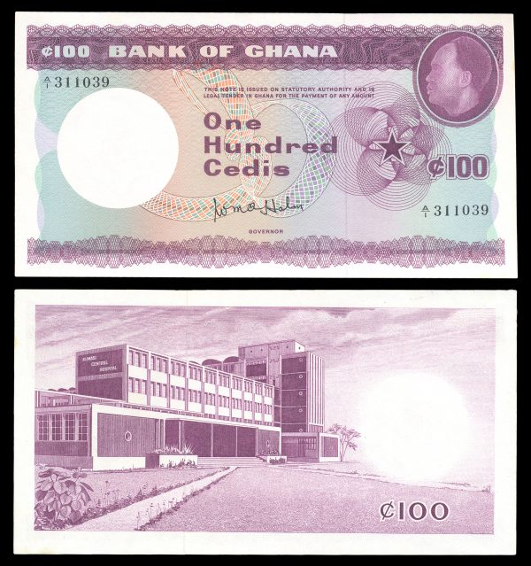 GHANA, 100 cedis, (1965)