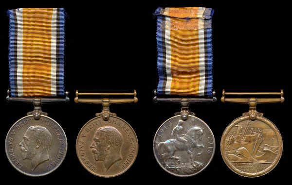 GREAT BRITAIN, medal set: 1914-1918 War & Mercantile Marine 1914-1918