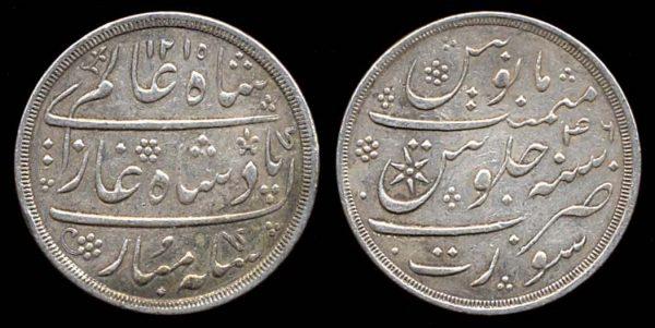 INDIA, BEIC, Bombay Presidency, rupee, (1832-35 AD), Surat mint