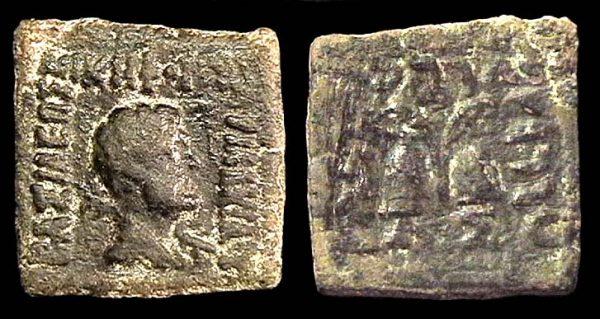 INDO-GREEK, Antialkidas, c. 145-135 BC, hemiobol
