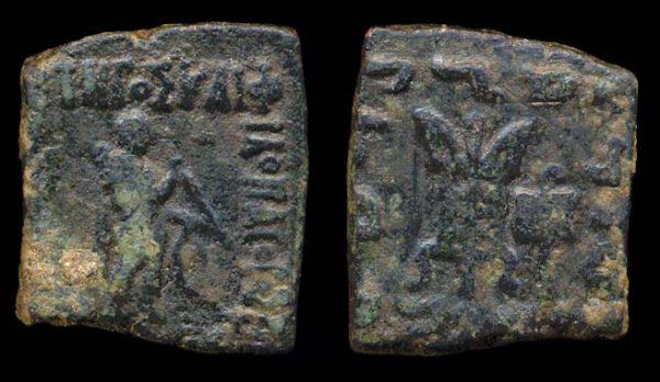 INDO-GREEK, Apollodotos II, c. 110-80 BC, dichalkon