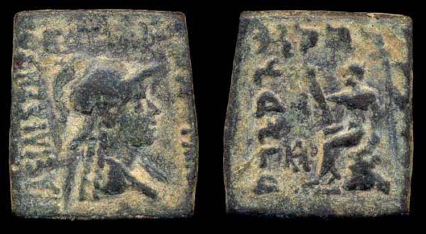 INDO-GREEK, Strato & Agathokleia, c. 130 BC, hemiobol