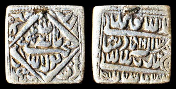 INDIA, imitation of a square rupee, (19th c.)