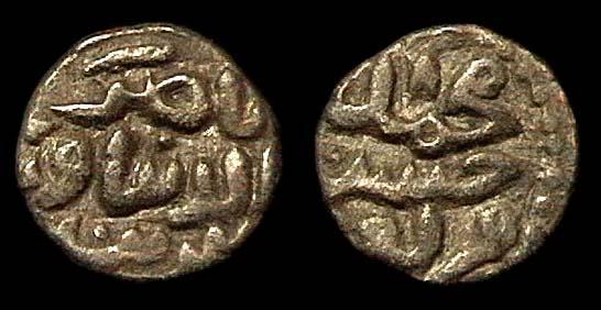 QARLUGHID, Nasir Al-Din Muhammad, 1249-59 AD, jital