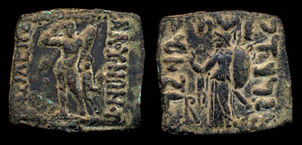 SCYTHIAN, Vonones & Spalahores, c. 75-65 BC, hemiobol
