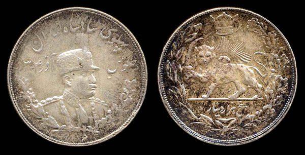 IRAN, 5000 dinar, 1306 SH (1927 AD) H