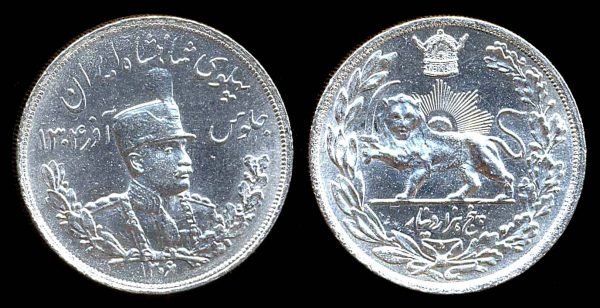 IRAN, 5000 dinar, 1306 SH (1927 AD) L