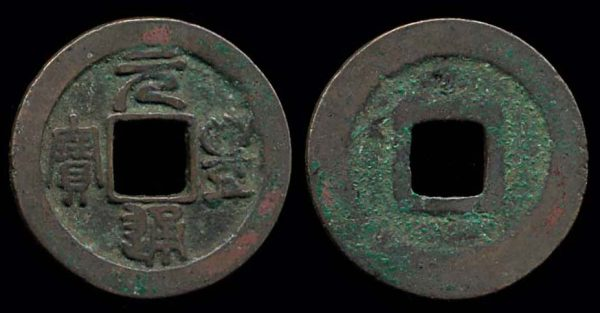 JAPAN, GENHO TSUHO, 1580-1620 AD, copper, 1 mon