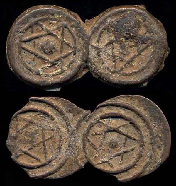 MOROCCO, 1793-1822, pair of undated 2 falus